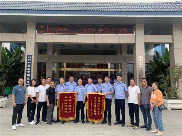 助力39名孩子入学 解决85部电梯隐患——南阳公安监管支队民警走村入户满是为民情怀