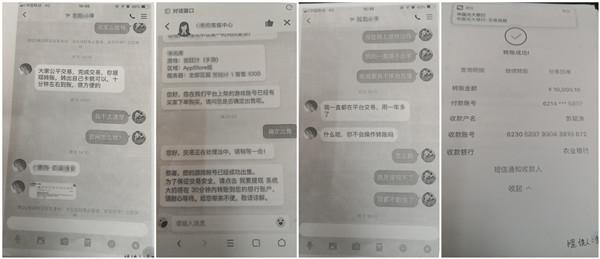 邓州警方转战数省侦破一起10人电信诈骗案 涉案资金900余万