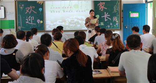家校合作促成长 金水区新柳路小学第二期家长课堂开讲啦