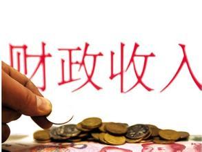 发改委:全国已发放价格临时补贴24亿元 惠及困难群众9000余万人次