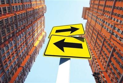 9月份降准成大概率事件楼市影响几何?专家:或有温和利好但不会松绑