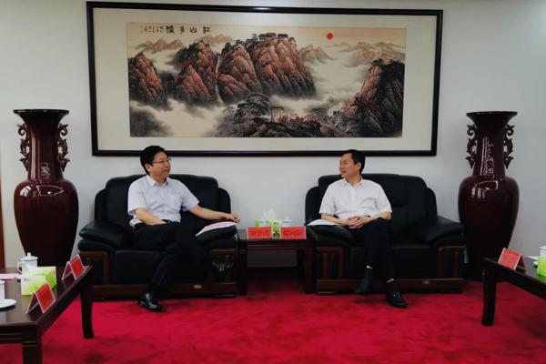 郑州银行未来三年将向平顶山市新增融资支持