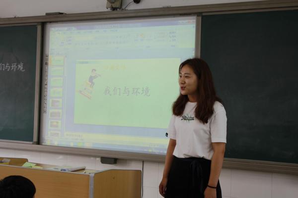 郑州市新柳路小学:责任督学进课堂 观课议课促提升
