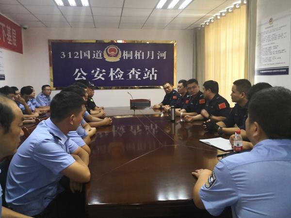 河南省公安厅教官团莅临桐柏县公安局开展送教下基层活动