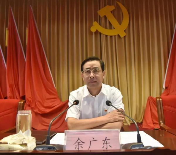 社旗县召开公安工作会议