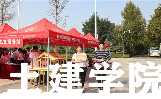 新联,我们来啦!——河南师范大学新联学院喜迎2019级新生