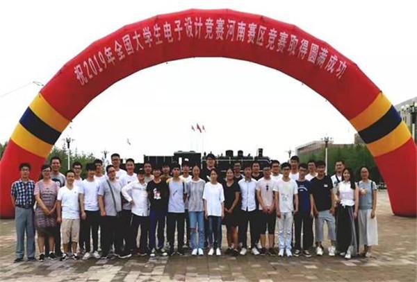 """河南工学院在""""2019年TI杯全国大学生电子设计竞赛""""河南赛区中取得佳绩"""