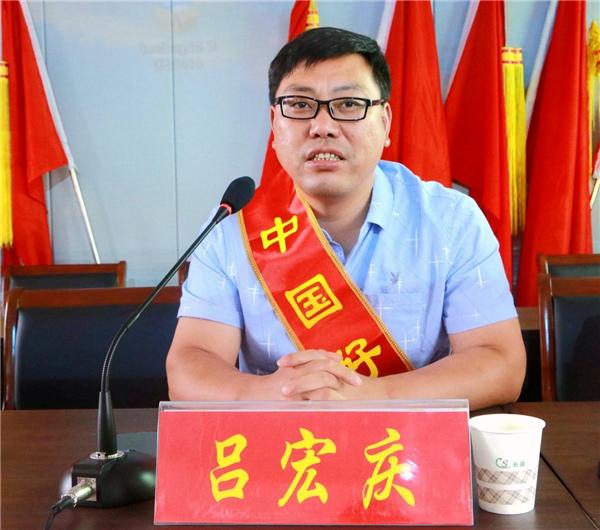 南阳义工吕宏庆:汇聚志愿力量 助力脱贫攻坚