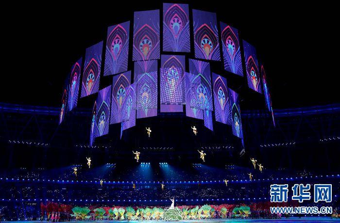 第11届全国少数民族传统体育运动会开幕式举行 有三大亮点