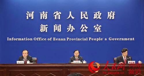 """清理""""挂案""""98件 河南检察机关全力护航民营企业发展"""