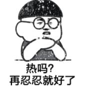 """昨日白露 雨水、冷空气将联手击退""""秋老虎"""""""