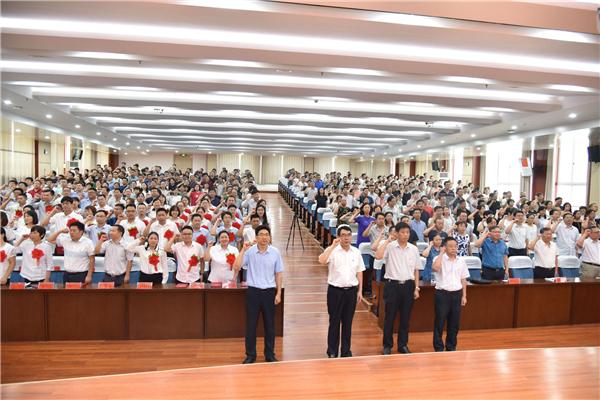 河南工学院举行庆祝第35个教师节暨表彰大会