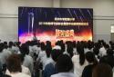"""教师节前诞生全国第一所全员""""数字化教师""""学校!郑州中学附小火了!"""