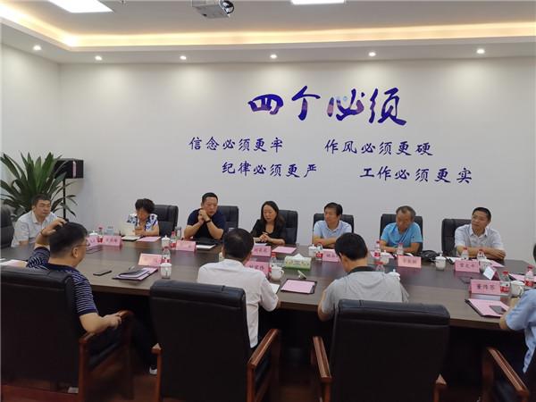 河南工学院与河南平煤国能锂电有限公司举行协同育人与就业合作洽谈会