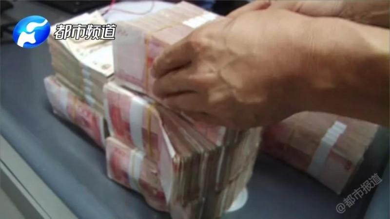51万现金不翼而飞 警方通过微信步数锁定了嫌疑人