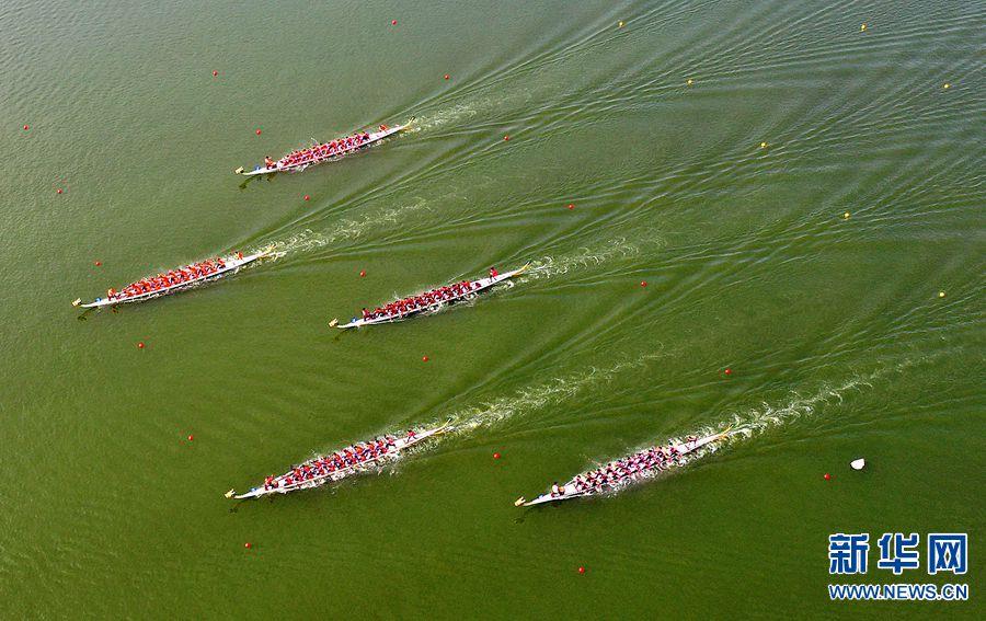 第十一届全运会 龙舟比赛开赛