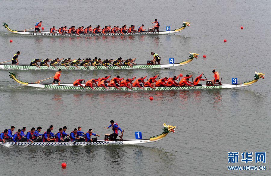 龙舟——龙舟比赛开赛