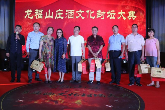 龙福山庄龙福原浆封坛大典在郑州西泰山举行 助力豫酒振兴