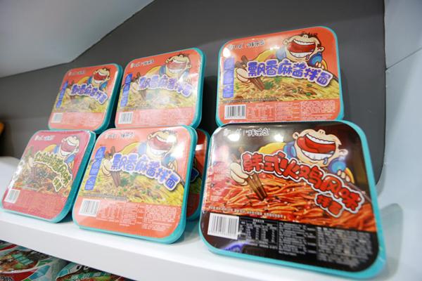 快马来报 白象食品拌乐多获2019中国方便食品行业最佳创新大奖