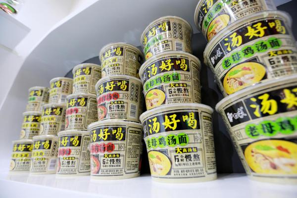 白象食品汤好喝荣膺2019中国方便食品展优秀创新大奖