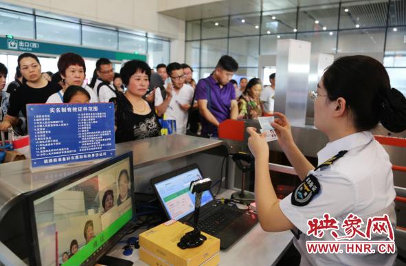 郑州铁路今日启用第四季度列车运行图 部分直通列车停运