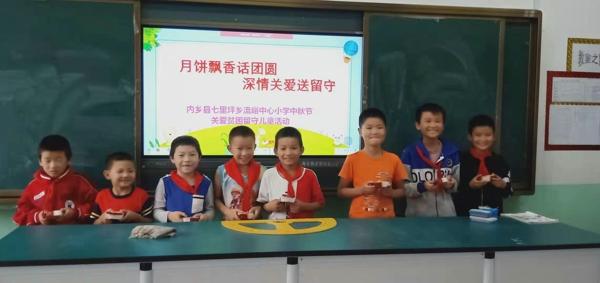 内乡县七里坪乡流峪中心小学举办关爱贫困留守儿童主题教育活动