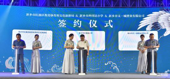 教师节遇上中秋节,国悦城携手新乡市外国语小学共襄美好