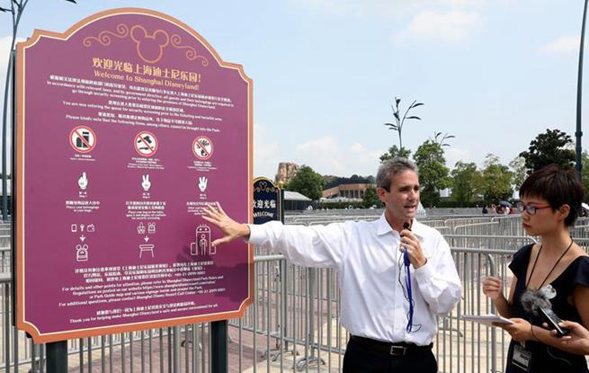 上海迪士尼妥协了,允许外带食品入园