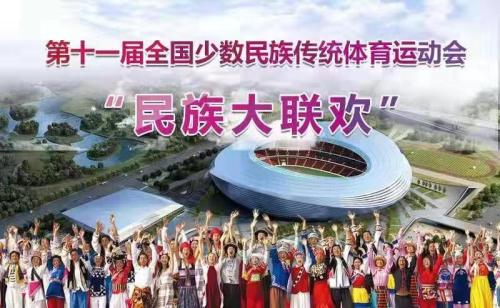 炎黄广场大联欢 同心共筑中国梦