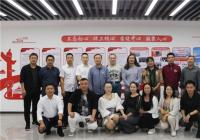 民革郑州市高新二支部走访中华网河南频道开展学习活动