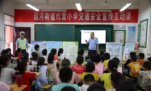 社旗交警与小学生开展安全互动宣传教育