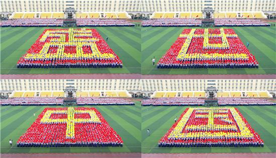 """郑州西亚斯学院千名学生拼""""中国地图"""" 向祖国表白"""
