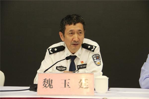 新野县公安局召开党委扩大会