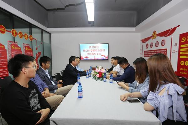 凝聚合力、做强宣传 周口市委网信办一行到中华网河南频道参观指导