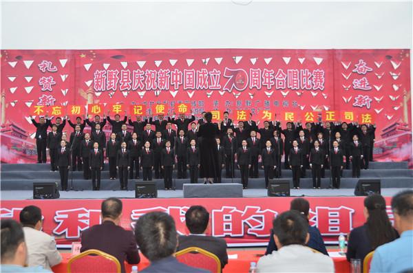 新野法院:用嘹亮歌声献礼新中国成立70周年