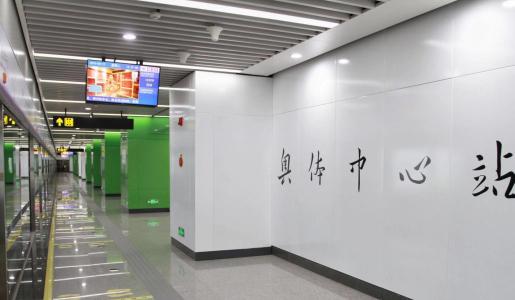 定了!郑州地铁14号线(一期)今日初期运营