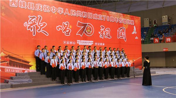 西峡法院组织干警参加庆祝新中国成立70周年合唱比赛