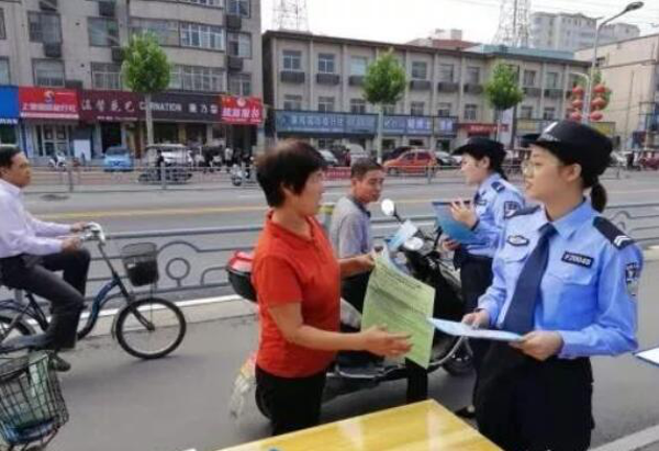 """武陟县公安局举行""""国家网络安全宣传周""""启动仪式"""