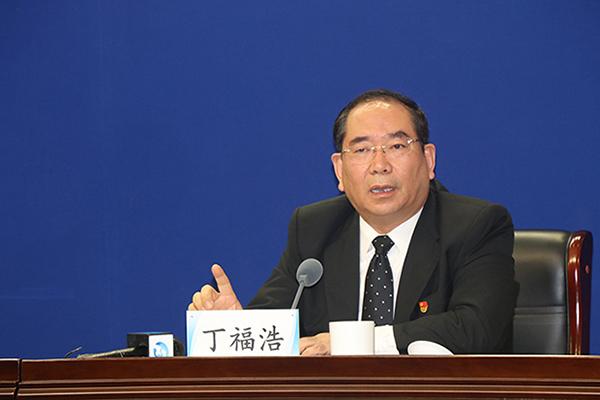 丁福浩:临港经济通江达海 周口发展迎来高光时刻