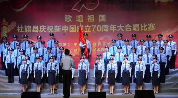 社旗县公安局参加全县合唱比赛 喜迎国庆歌唱祖国