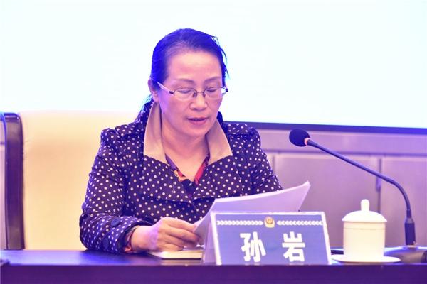 """邓州市公安局召开""""不忘初心、牢记使命""""主题教育工作会议"""