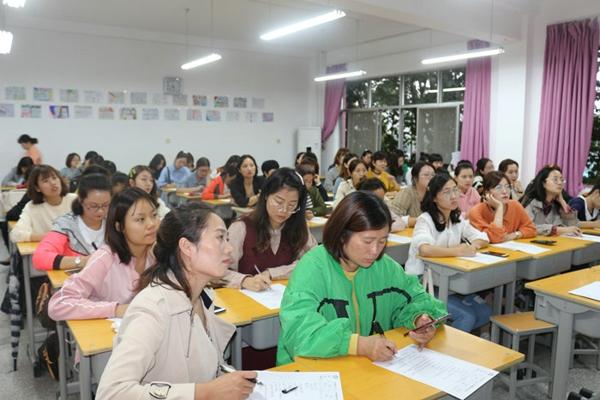 教学重精细   扎实求发展