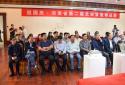 迎国庆·第二届北宋官瓷精品展在郑州隆重举行