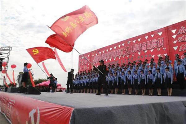 新野县公安局获县庆祝新中国成立70周年合唱比赛一等奖