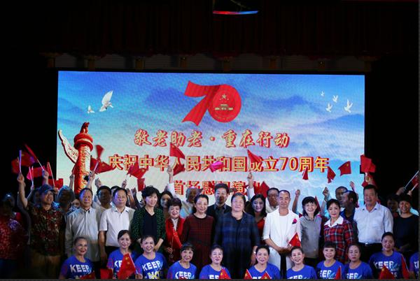 """河南""""敬老月""""系列活动正式启动 首场慰问演出在爱馨养老院举行"""