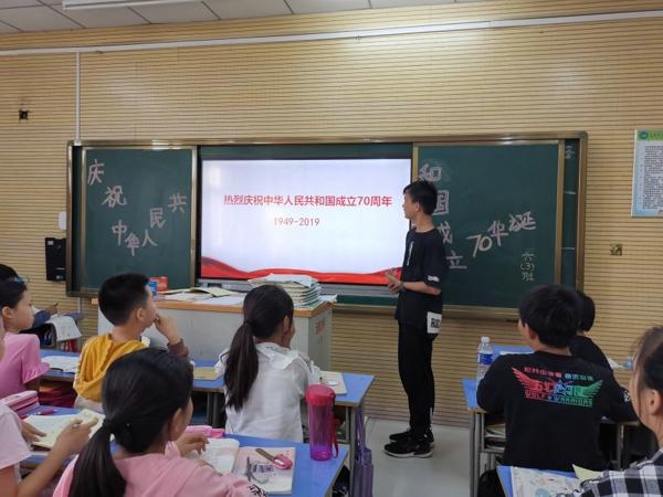 表爱国之情,做有德之人 ——郑州市五龙口小学喜迎祖国70周年华诞 争做新时代好少年