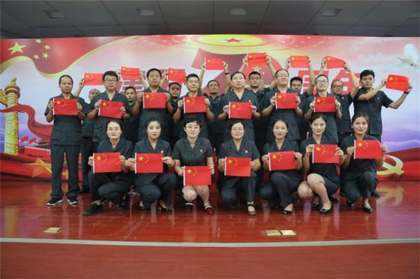 镇平县法院举行庆祝新中国成立70周年文体活动