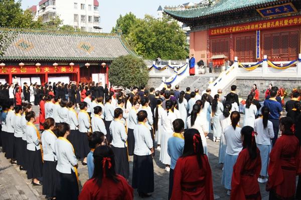 郑州文庙举办己亥年纪念孔子诞辰2570年祭祀大典