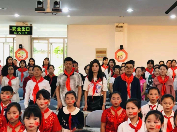 """郑州市管城区少工委举行""""庆祝新中国70华诞,争做新时代好队员""""活动"""