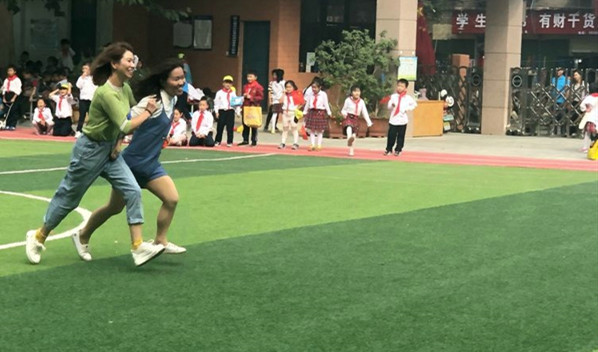 快乐运动  喜迎国庆 ——郑州市中原区建设路第三小学举行秋季教师运动会
